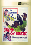 Hand of Death DVD