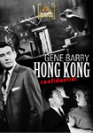 Hong Kong Confidential DVD