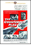 The Counterfeit Plan DVD