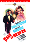 Rage in Heaven DVD